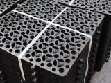 北京凹凸型 排水 蓄水板.排水板厂家 加强型蓄排水板
