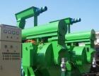 木糠制粒机加盟 农用机械 投资金额 20-50万元