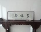 中式老榆木实木家具