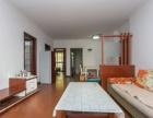 威尼斯双气精装两房送全套家具家电仅需126万低于市场价15万