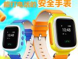 儿童智能手表 GPS定位手表 插卡学生智