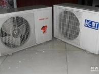 武昌申通物流行李托运搬家公司冰箱托运空调托运电动车托运