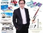 ar科技大爱手机眼镜大爱产品,负离子眼镜