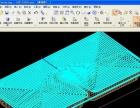 专业设计,CNC编程培训到黄江力成培训学校
