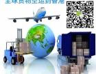 澳洲化妆品洗发水面膜空运进口到中国香港