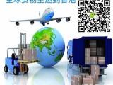 美国FBA亚马逊退运货物运输回国内的运输公司