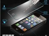 批发苹果5/4S iPhone5/4S钢化玻璃膜 防刮防爆保护膜