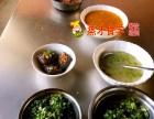 【老长沙臭豆腐特色小吃】加盟臭豆腐凉皮大香肠技术