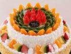 唐山精致蛋糕预定路北区卡通蛋糕送货上门超值享受唐山
