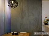 慕凯风清水混凝土艺术涂料仿水泥墙面漆LOFT工业风灰色复古漆
