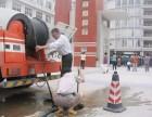 广州广园路化粪池清理,疏通下水道厕所,管道清淤/泥浆清运