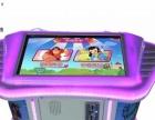 2017年较新款投币游戏机敲击类儿童乐园游乐设备
