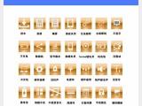 株洲手机维修服务 苹果iPhone维修 换屏