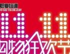 东莞东城2017专业淘宝培训 淘宝天猫运营推广 美工实战培训