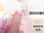 三亚韩式半永久定妆术纹绣培训 三亚化妆美甲培训哪里好