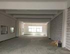 龙岗爱联工业区內280平方米厂房出租隔好墙仓库招租