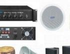 会议系统公共广播背景音乐信阳精彩智能科技