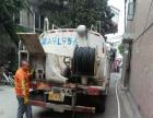 新昌县市政管道疏通,新昌县道路雨水管道清淤