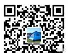 晋江好篷友出租露营帐篷、烧烤架、包车服务。