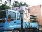 襄阳(百姓)搬家公司:搬居民、搬工厂搬公司、搬钢琴