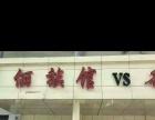 雄县 天意商厦北侧底商 商业街卖场 100平米