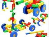 拼装水管塑料积木带轮拼插管道积木 幼儿园桌面玩具带轮水管积木