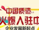 公司注册,开户,转让,淘宝京东网店平台入驻3C证书