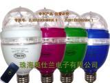 AOSL.LED七彩旋转彩灯 A006彩色旋转灯泡 声控带遥控L