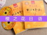 鄭州高新區櫻之花教育,專業辦理美術生書法生護士生日本留學就職
