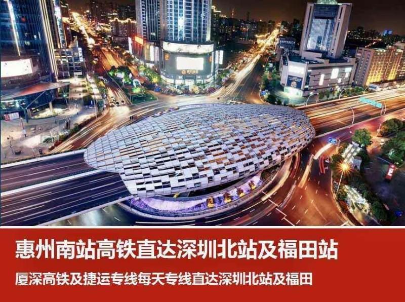 惠州如兴杰座,商住两用,以租养贷,零压力
