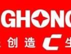 株洲长虹电视维修安装服务网点24小时客服热线1小时免费上门