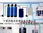 供应瓶装矿泉水设备 研发生产高品质瓶装矿泉水设备