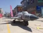 大型军事展模型出租飞机模型租赁战斗机坦克航母模型出租出售