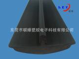PVC挤出异型材 黑色家具边条 表面光滑 耐黄变 防水 防油 防