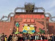 【错峰出行】济宁旅行社2017年12月份较新报价表总汇 济宁青年