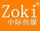 青岛logo 商标 VI 宣传册 包装设计及制作