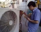 金阳美的空调维修 贵阳美的空调移机安装售后