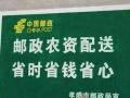 湖北襄樊专业墙体广告的制作流程