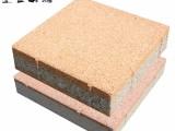 深圳市金企陶瓷透水砖 高强度耐磨防滑透水砖