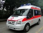 惠州医院120救护车出租