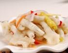 在北京開大排檔 想學做涼菜去哪學好