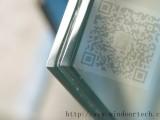 中空玻璃的自我介绍