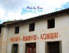 云南旅行社 云南旅游价格 昆明中国国际旅行社