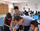 学技术,就找深圳时代文博教育,电源工程师,随到随学