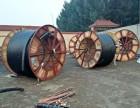 承德废电缆回收厂家,2017最新承德废铜回收价格