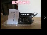 【充电器】电喷雾器智能充电器