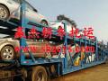 上海青浦私家轿车托运公司