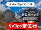 鄭州谷米車載GPS