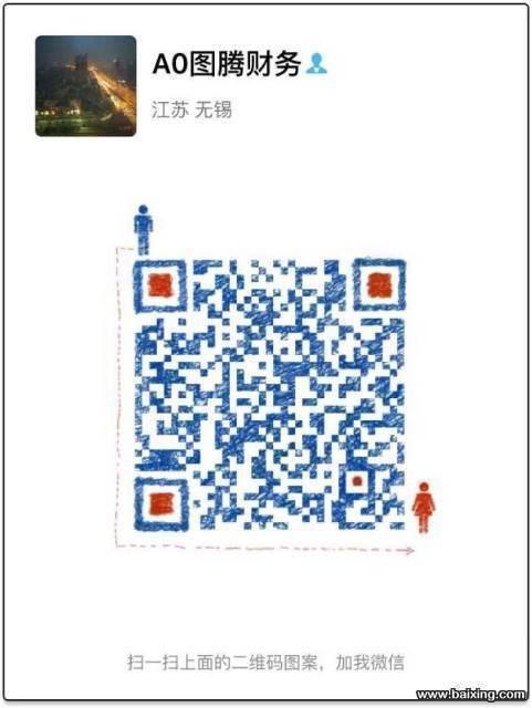 ec70fa87912041767f69eb97ea3016a1.jpg