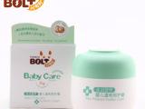 闪电狗婴儿温和呵护面霜 50g(柔润营养)  保湿滋润营养宝宝霜